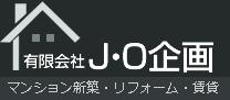 有限会社J・O企画