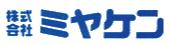 株式会社ミヤケン