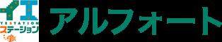 アルフォート株式会社
