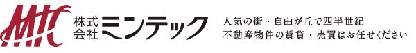 株式会社ミンテック