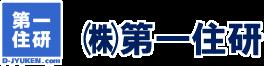 株式会社第一住研