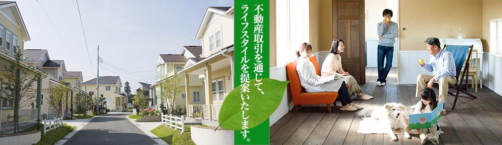 http://www.njc-web.jp/theme/rese/140149/img/custom/main.jpg