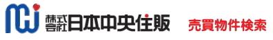 株式会社日本中央住販 学園前本店