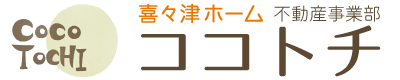 ココトチ(有限会社喜々津ホーム)
