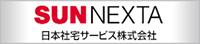 日本社宅サービス