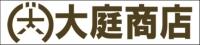 (株)大庭商店