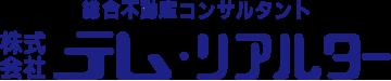 株式会社テム・リアルター