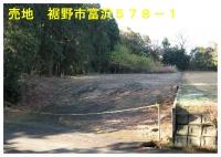 売地 裾野市富沢578-1