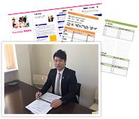 不動産物件コンシェルジュ提案サービス(戸建・マンション・土地)