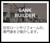 BANKBUILDER