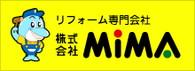八尾市 東大阪市のリフォームの事なら株式会社MIMAにお任せ下さい!