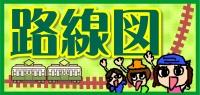 神戸市営地下鉄路線図
