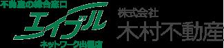 エブルネットワーク出雲店/株式会社木村不動産