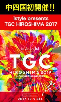広島不動産.com