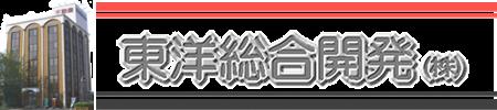 東洋総合開発株式会社