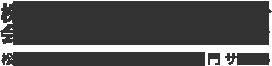 株式会社住宅情報館 松山市の不動産売買物件専門サイト