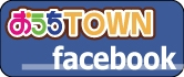 FacebookおうちTOWN