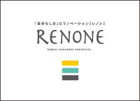 RENONE
