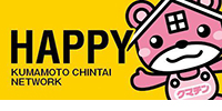 kumachin-happy-banner