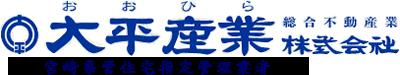 大平産業株式会社