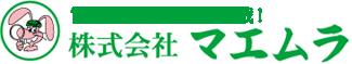 宮崎の賃貸情報が満載!株式会社マエムラ