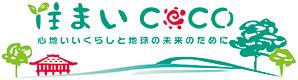 株式会社Cocostyle『住まいCOCO』