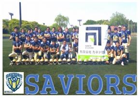 カネタ菅波公式スポンサーアメフトチーム
