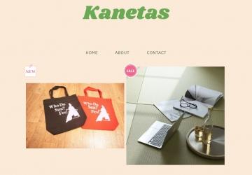 いいものゴロゴロ オンラインショップ Kanetas