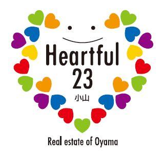 小山市地域No1を目指す不動産グループ Heartful'23 小山